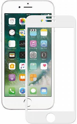 Защитное стекло на айфон 7 купить в екатеринбурге айфон 6 за 5990 руб купить