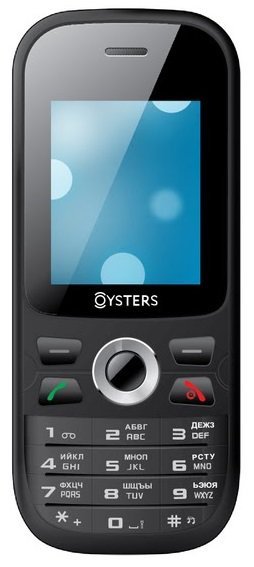Телефон Oysters Yalta Инструкция - фото 7