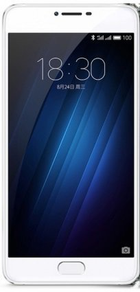 mobile-whiteMEIZU U20 2020.jpg