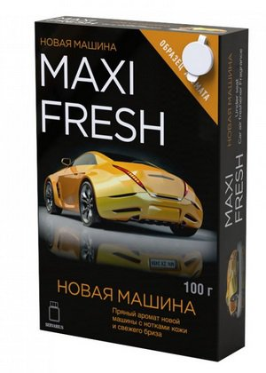 Maxifresh MF-115.jpg